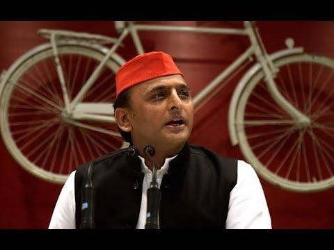 SP President Akhilesh Yadav Addresses a Rally in Sambhal, UP