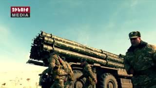 Минобороны Армении опубликовало новые кадры запуска ракет