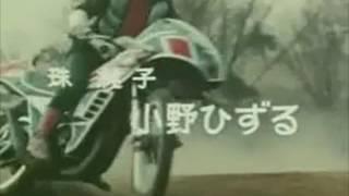 仮面ライダーV3 op 1973