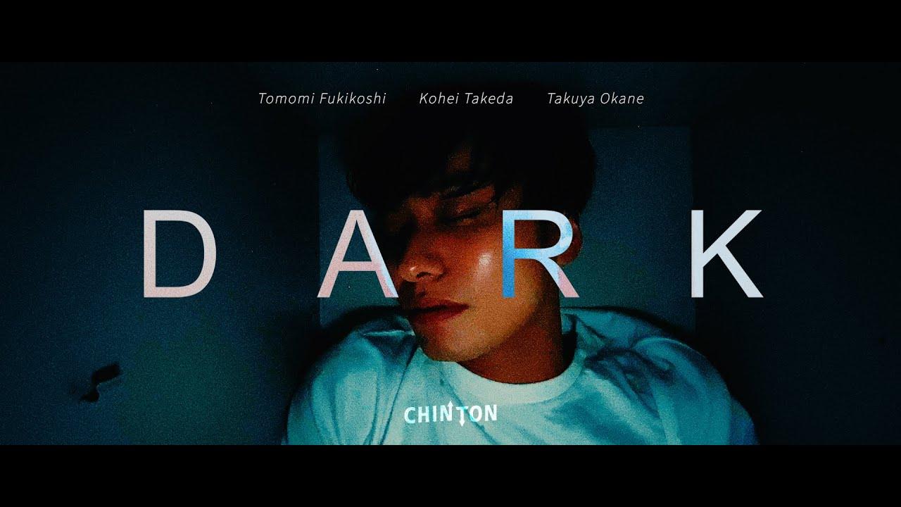 DARK / My RØDE Reel 2020