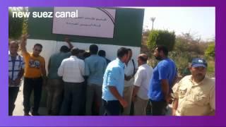 تقديم أوراق العمل بمشروع حفر قناة السويس الجديدة فى منفذ تابع للجيش 23أغسطس2014