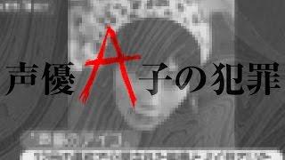 夢桟敷次回公演のお知らせ◎ 九州をまとめた新ユニット『九州「劇」派』...