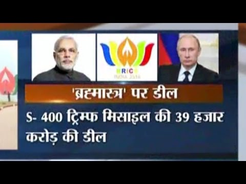 PM Modi,Vladimir Putin meet ahead of BRICS Summit, likely to sign defence deals