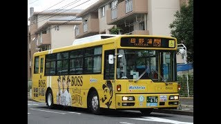 西鉄バス北九州(門司6228:田野浦→田野浦)