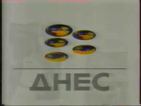 TV-DX Efir 2 Bulgaria R29  22.02.1994