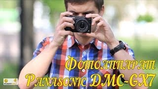 Обзор фотоаппарата Panasonic Lumix DMC-GX7(Сверхчеткий видоискатель фотоаппарата Panasonic Lumix DMC-GX7, который поворачивается на 90 градусов, подарит вам..., 2014-05-27T13:29:27.000Z)