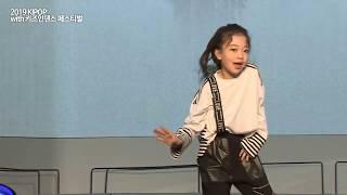 [키즈인댄스] 제6회 키즈인댄스 페스티벌 공연 07_어…