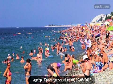 ч2 Пляжи черного моря Анапа - Сочи