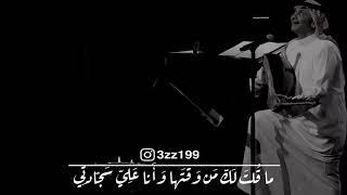 عبدالمجيد عبدالله (ادعي عسى الله يقربك والله كريم ومستعان ) 💔🎻