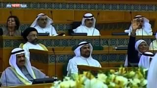 المرأة الكويتية.. ودورها في السياسة