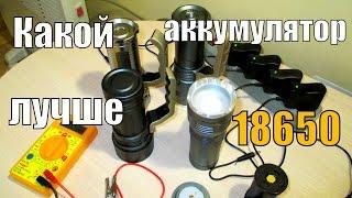 видео 7 лучших производителей фонарей