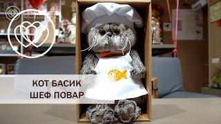 Кот Басик шеф повар