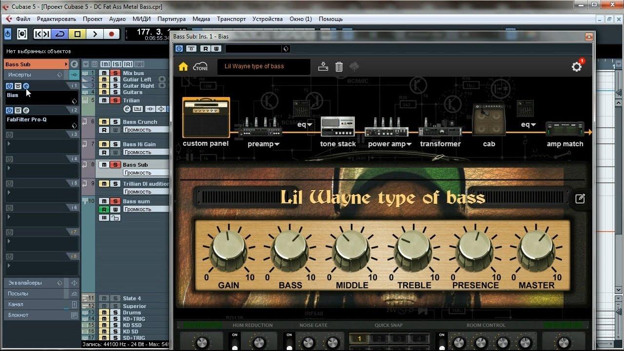 Modern Metal Bass Tone Tutorial [using Trillian and BIAS]