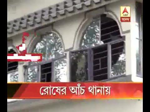 Ransack in Thanarpara Police Station at Nadia