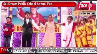 Sai Dream Public School Annual Function organized | Face News Delhi | 2017