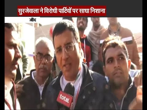 Jind उपचुनाव में उतरे Congress प्रत्याशी Randeep Surjewala ने विरोधियों पर बोला हमला
