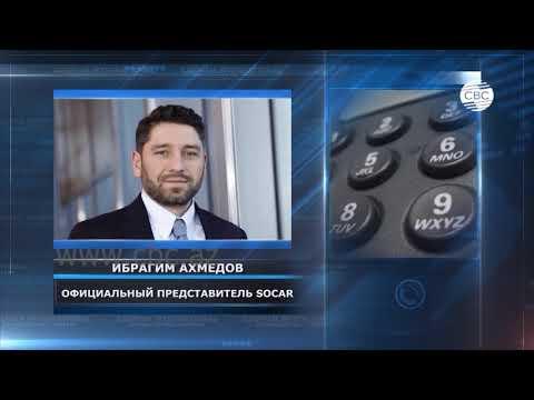 SOCAR и EQUINOR проводят консультации по месторождению «Карабах»