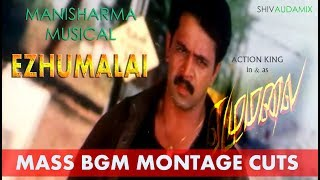 AEZHUMALAI MASS BGM | MONTAGE CUTS | MANISHARMA | ACTION KING ARJUN