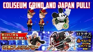 COLISEUM GRIND - Kingdom Hearts Unchained X Livestream