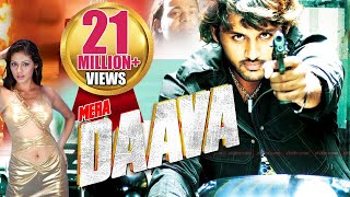 Mera Daava (2015) Hindi Dubbed Movie | Nitin, Sadha | Action Hindi Movie 2015 Full Movie