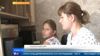 Новые технологии оказались не востребованы у российских учителей