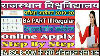 Rajasthan University Exam From 2019-20 Online Start || BA BSC B-COM Part Ill Regular  Online Form