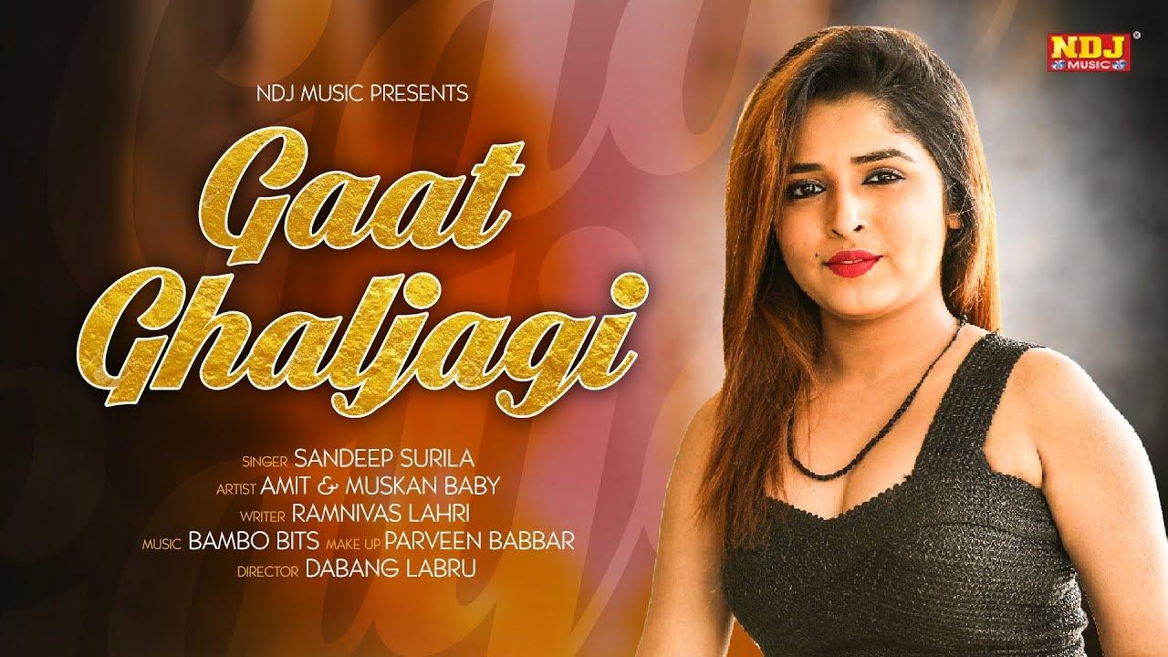 Gaat Ghaljagi | Sandeep Surila | Amit | Muskan | Latest Haryanvi Song 2018 | Official Video #NDJ