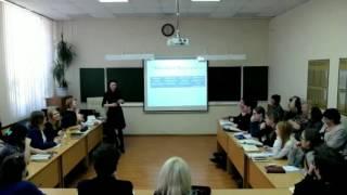 Фестиваль «неСТАНДАРТный урок». Предметная область «Филология». Проблемное обучение.
