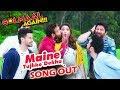 Golmaal Again 2nd Song Out MAINE TUJHKO DEKHA Ajay Devgn Parineeti mp3