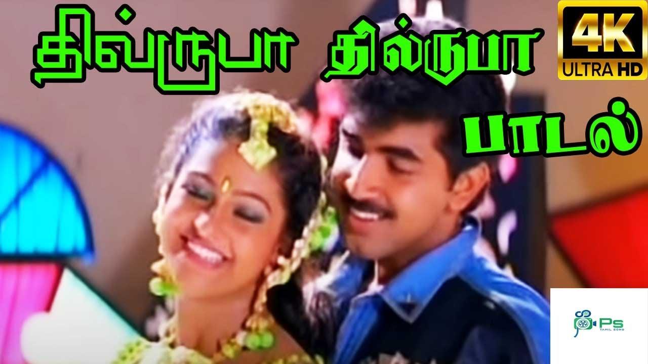 Dilruba Dilruba   தில்ருபா தில்ருபா   Love Duet Tamil H D Song