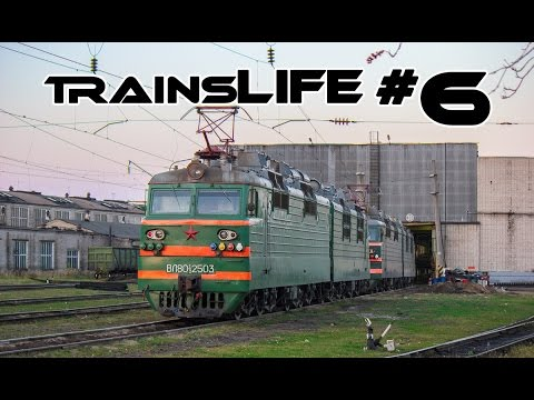 trainsLIFE #6 -