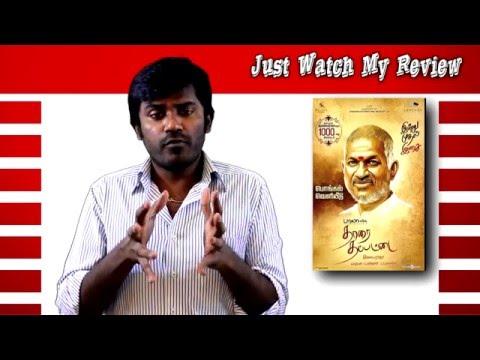 Tharai Thappattai (2016) - IMDb