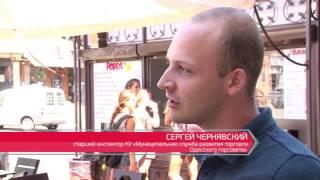 Чиновники и журналисты провели рейд по точкам продажи шаурмы(, 2016-08-08T21:38:37.000Z)