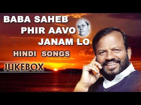 FAQs on Hindi Songs