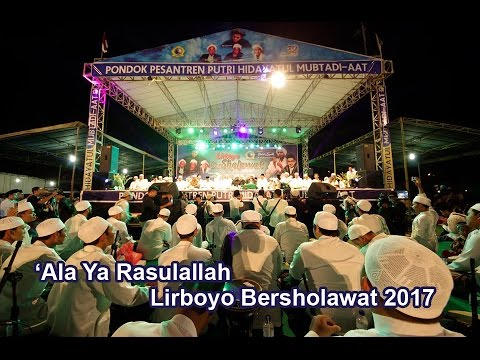 Ala Ya Rasulallah (Kunta Rohiman) Lirboyo Bersholawat - Ahbaabul Musthofa Kudus (Pra Habib Syech)
