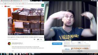 """Отвечаю на вопросы. Контрафакт в Ростове. """"Мир масел"""" не виновен!"""