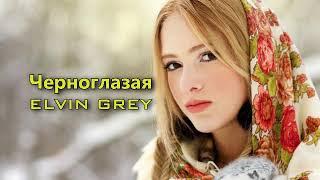 Insha Allah [ Best Russian Urban Music + Lyrics ]