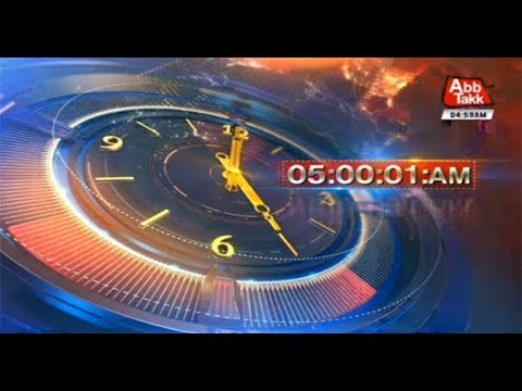 AbbTakk Headlines – 05 AM – 26 May 2018