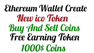 Create Ethereum Wallet earn Unlimited Coins । buy and Sell new Coins