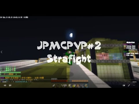 JPMCPVP#2 Strafight [RuVaSh]
