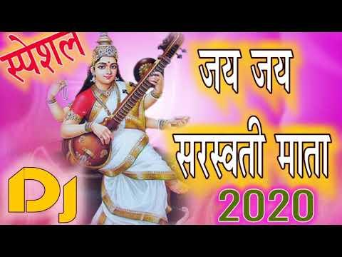 2020-sarswati-maiya-hard-bass-saraswati-puja-dj-||-saraswati-puja-2020-||-saraswati-puja-hard-bass
