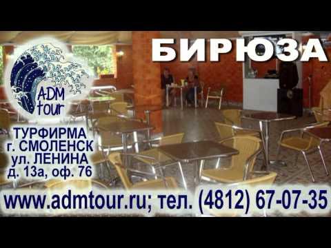 База отдыха Лазаревское Взморье Сочи www 6499500 ru