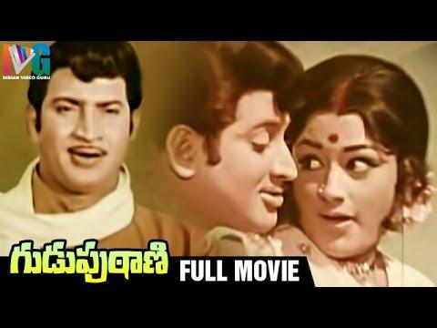 Goodu Putani Telugu Full Movie HD | Krishna | Subha | Halam | Nagaiah | Indian Video Guru