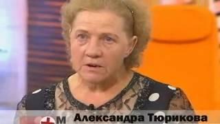 """видео: Золотой запас """"Малахов+"""". Как лечить псориаз. Отвар корней красной бузины."""