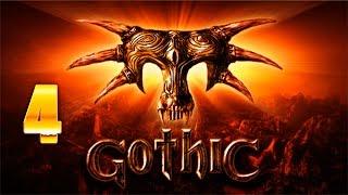 Gothic Прохождение На Русском Без Комментариев Часть 4 - Рецепт для Снафа / Пропавший Стражник