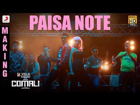 Download Lagu  Comali - Paisa Note Set Making  | Jayam Ravi, Kajal Aggarwal | Hiphop Tamizha Mp3 Free