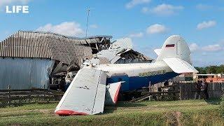 Самолёт упал на жилой дом в Чечне