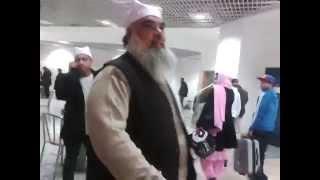 Hazrat Khawaja Mehboob Elahi Arrival At Birmingham Airport