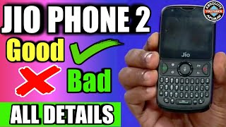 Jio Phone 2: New Jio phone 2 Features & Details in hindi | Jio Phone(2018) BUY OR NOT ?????
