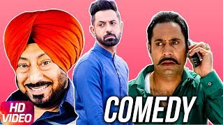 Funny Climax Scene (Part 15) | Carry On Jatta | Binnu Dhillon | Jaswinder Bhalla | Gurpreet Ghuggi